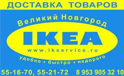1www.ikservice.ru