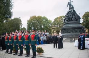 День зарождения российской государственности