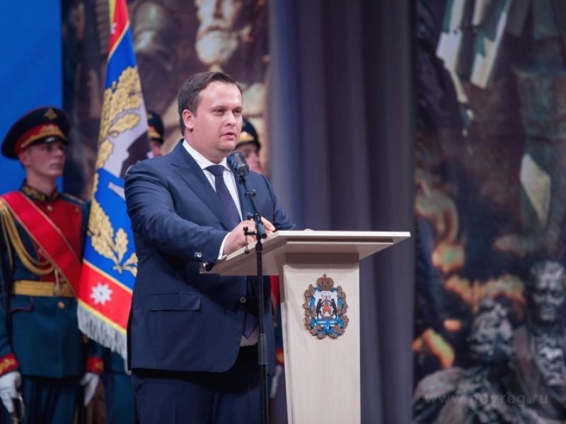 Андрей Никитин вступил вдолжность губернатора Новгородской области