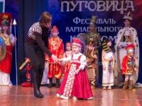 Иван-царевич и Золотая пуговица