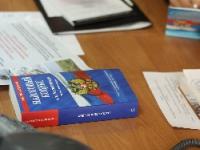 Изменились правила  регистрации юрлиц и ИП