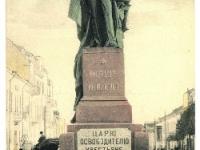 О чём сообщал новгородский губернатор в столицу?