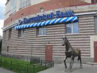 Балтийский Банк – финансовое оздоровление
