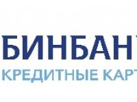 Новый бренд Москомприватбанка:  «БИНБАНК кредитные карты»