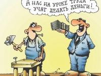 Время московское – деньги наши