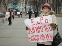 Менеджером по сити ударили депутаты областной Думы