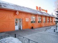 Новгородцы поддержали инициативу добрососедства