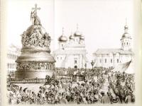 Американский взгляд на тысячелетие России (Историческое расследование с прологом и эпилогом)