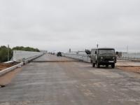 Как назвать новый мост?