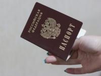 Внимание: паспорт