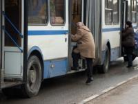 Автобус в блокаде