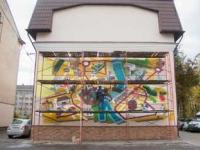 В город осторожно  входят граффити