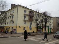 Фонд капремонта направил 15 тысяч претензий новгородцам с требованием погасить долги