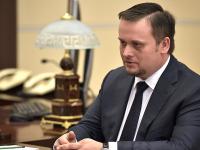 Владимир Путин назначил временно исполняющим обязанности новгородского губернатора Андрея Никитина