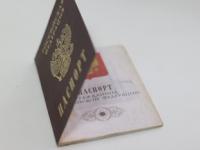 Регистрация:  вопросы и ответы