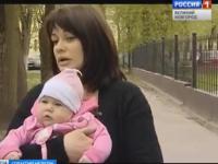 Врач-акушер забыла в теле новгородки марлевую салфетку