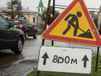Новгородский подрядчик будет строить дорогу к новой школе и «Ивушкам»