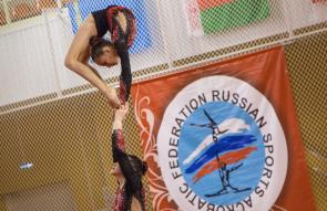Международные соревнования по спортивной акробатике «Кубок Золотова»