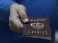 За новым паспортом