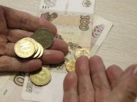 Взнос на капремонт в Великом Новгороде с 1 января составит 8,01 рублей