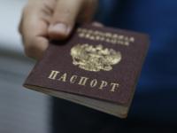 Паспорт  за четыре дня? Легко!