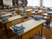 Городские власти ищут 140 млн рублей на безопасность новгородских школ