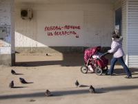 Новгородцы могут бесплатно проверить свое здоровье