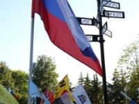 С Днем города и Днем России!