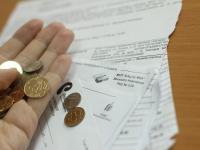Новгородцы во время отпуска смогут сэкономить на коммуналке