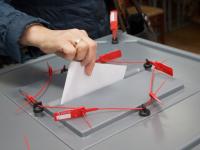 Выборы депутатов городской Думы пройдут 9 сентября