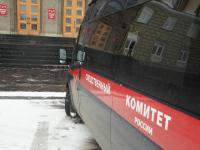 Глава новгородского Роспотребнадзора Росоловский задержан за получение взятки