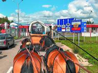 Путешествие немцев в России