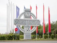 Великий Новгород отмечает 10 лет со дня присвоения статуса «Город воинской славы»