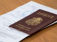 Украли паспорт. Что делать?