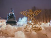 В Новгородской области стартует благотворительный марафон «Рождественский подарок»