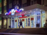 В администрации Великого Новгорода могут появиться новые комитеты и управления