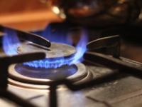 Газ: безопасность,  обслуживание, ответственность