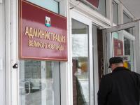 Социальный блок в мэрии Великого Новгорода будет курировать Ирина Кормановская