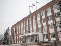 Вице-мэр и председатель КУМИ покинули свои посты