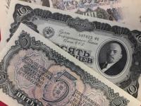 Новгородцы узнают историю появления бумажных денег