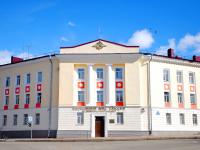 Глава новгородской полиции Сергей Коломыцев покинул свой пост