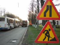 Городские дороги будут ремонтировать новгородские подрядчики