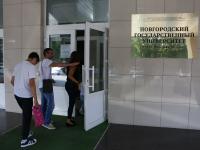 В НовГУ подано 12 тысяч заявлений от абитуриентов