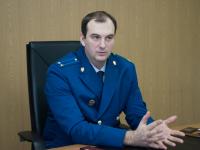 Прокурор Великого Новгорода отправится работать к своим коллегам в Ростов-на-Дону