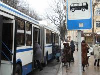 Мэрия подтвердила: гимназистов «Истока» будут возить бесплатно