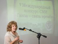 Председателем Новгородского областного отделения Союза журналистов России избрана Светлана Лебедева